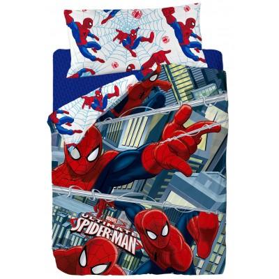 Jogo de saco Spiderman Venom